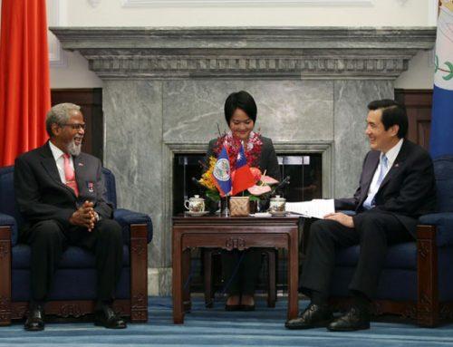 President Ma Ying-jeou visits Belize