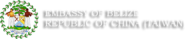 Embassy of Belize |